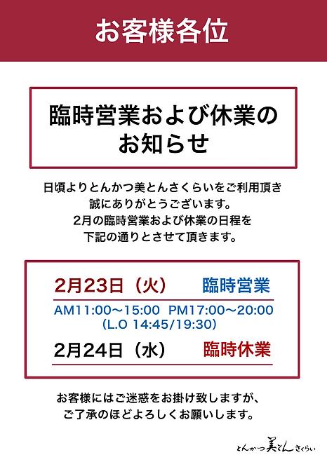 無題730_20210128133500.png