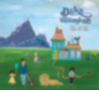 Album-Cover-02.jpg