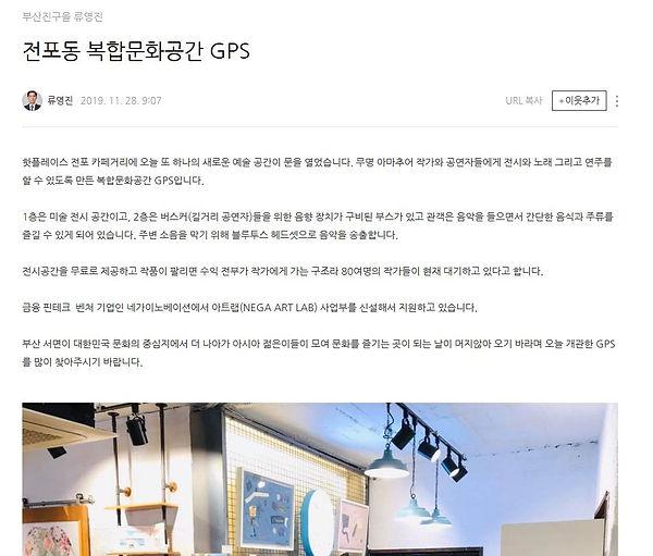 사회공헌아트랩사진4.JPG