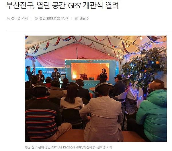 사회공헌파트 아트랩사진.JPG