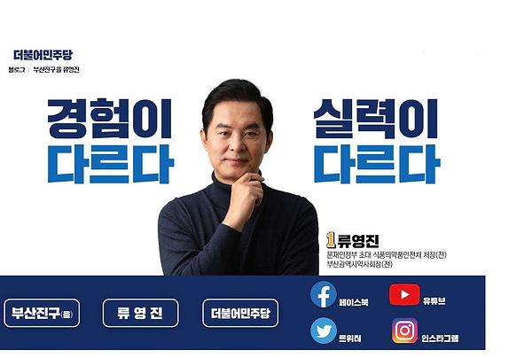 사회공헌아트랩사진3.JPG