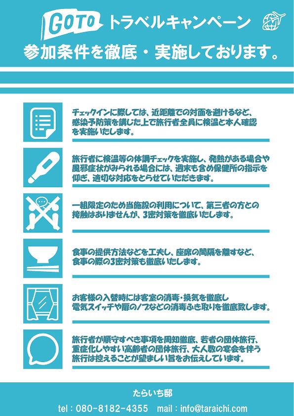 GOTO-100.jpg