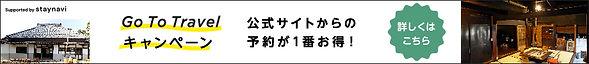 gotoサムネ-100.jpg