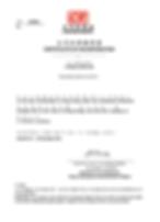 Регестрационые документы.png