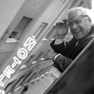 Alessandro Vermini Pillola - fotografo