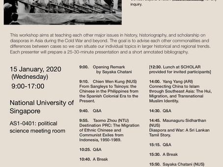 A Workshop: Asian Diasporas and the Cold War