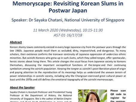 Giving a talk at NUS