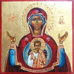 Petite Vierge orante