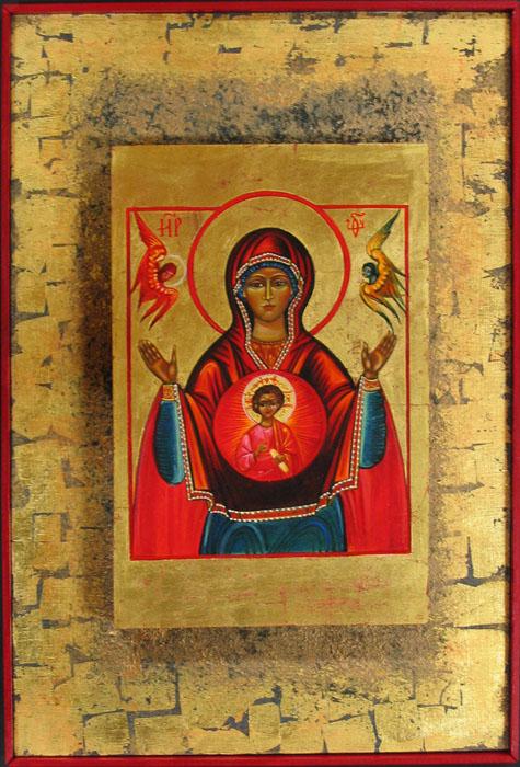 Vierge orante italienne