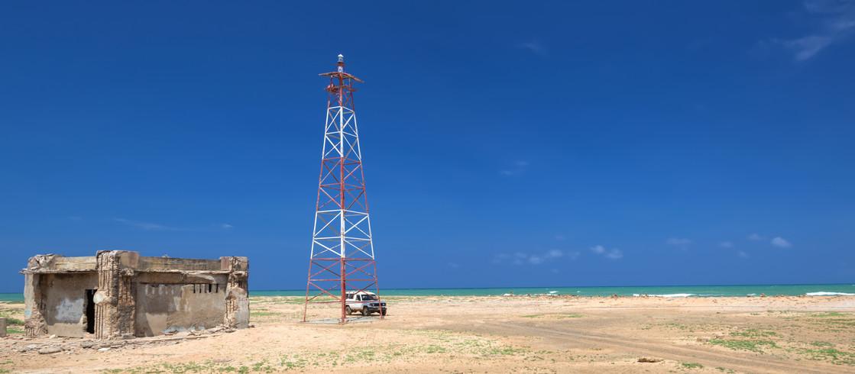 Faro Punta Gallinas.jpeg