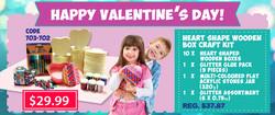 2015-Heart-wooden-box-kit