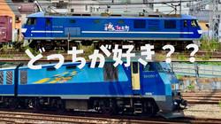 【撮り溜め特集】貨物列車EF-210,EH-200が多め!雑音注意
