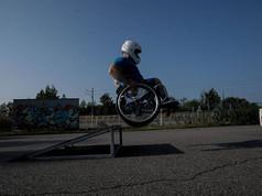 Rovop pyörätuoliskeittaus hyppy