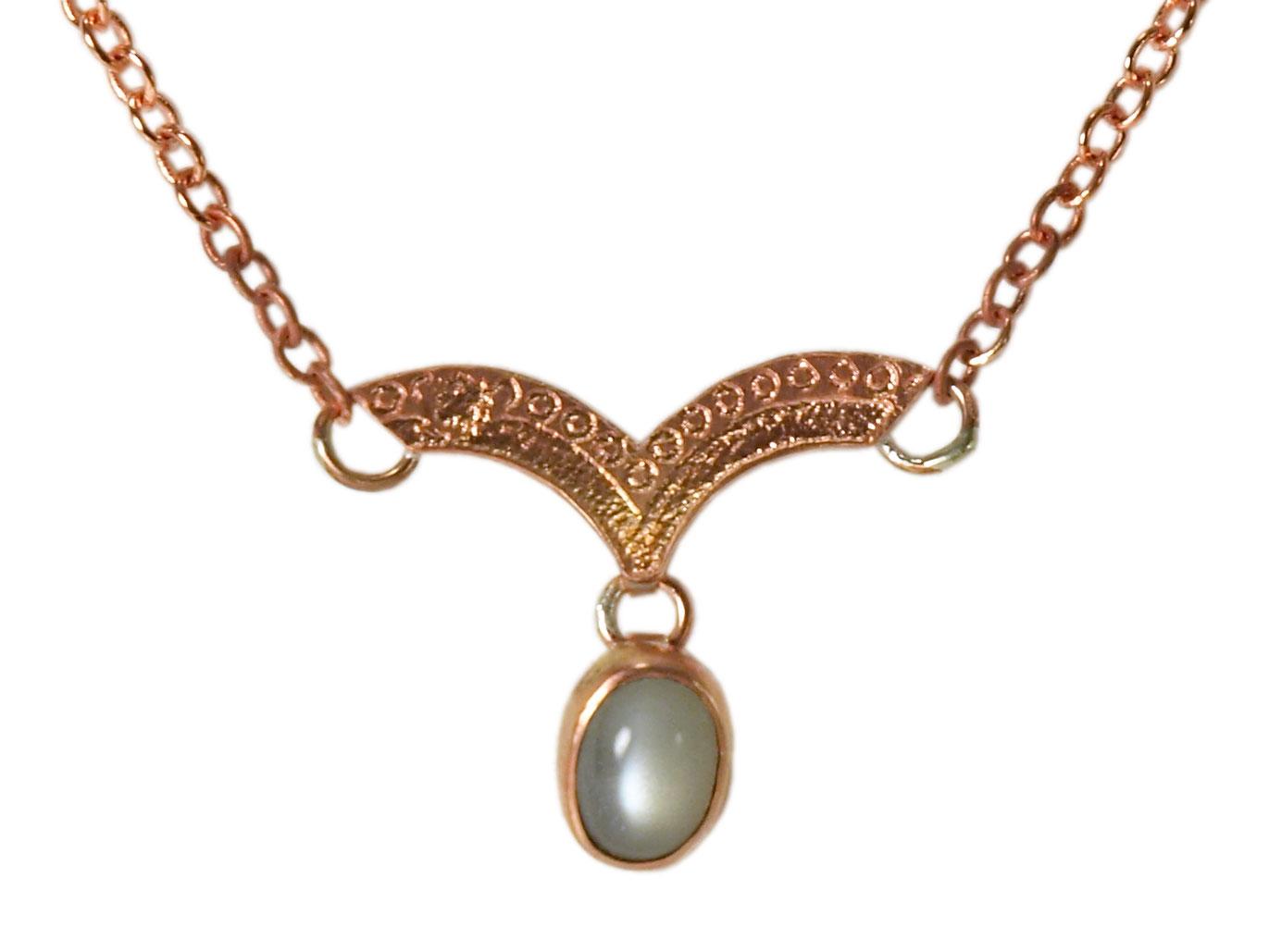 Dew Drop Necklace (Oval)