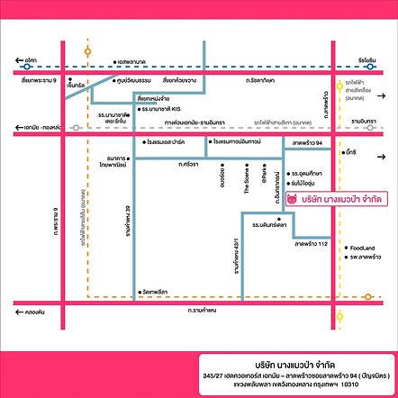 MAP NANGMAEWPA New.jpg