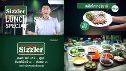 Sizzler Thailand
