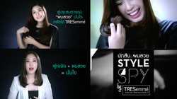 TRESemme Thailand