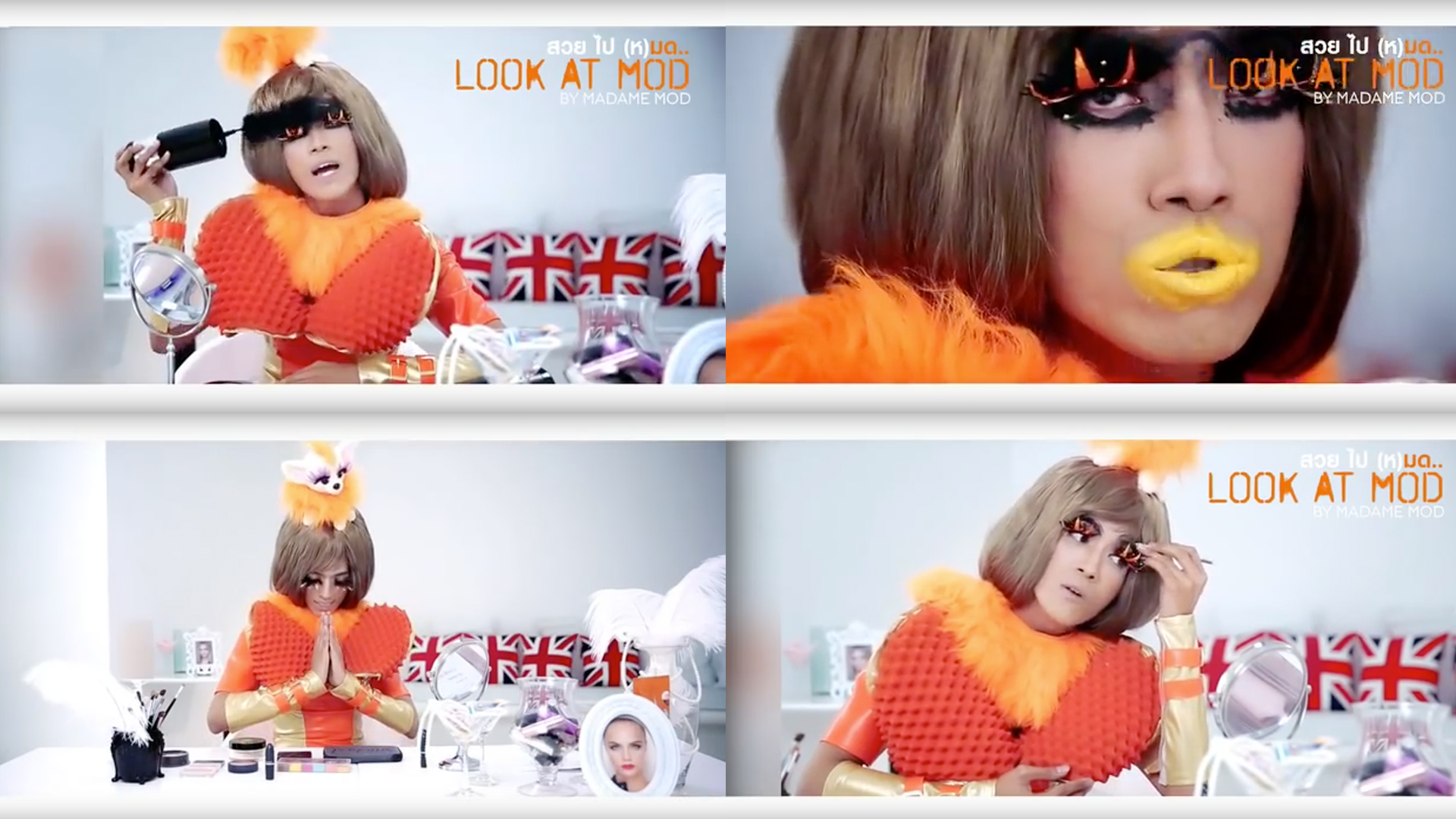 Look at Mod by MADAME MOD