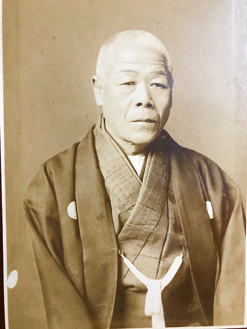 Early 20thC Japanese photographic print of distinguished gentlemen in kimono