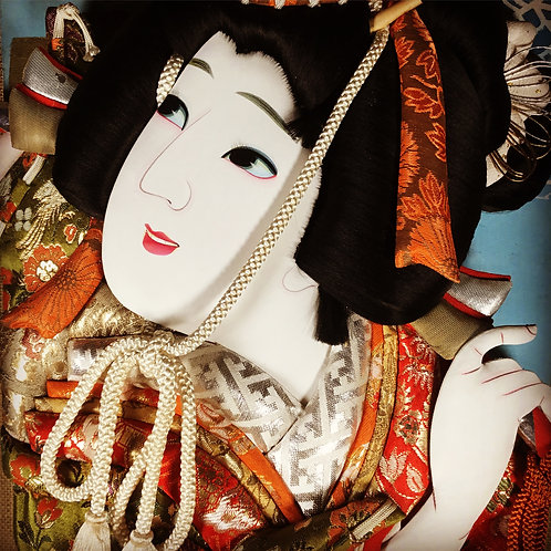 Vintage decorative Geisha Hagoita
