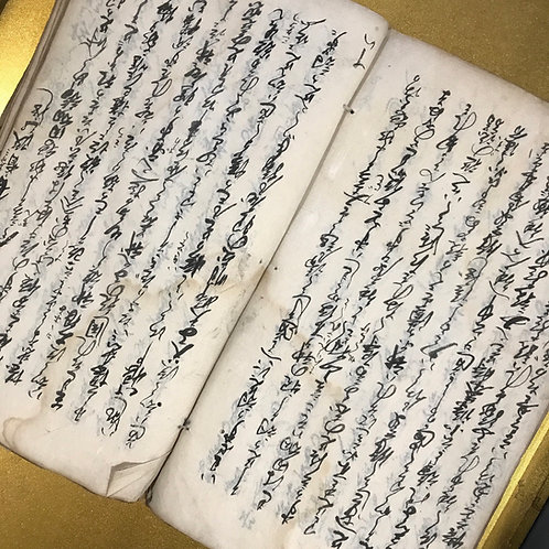 Early 20thC Antique Japanese Ledger - aged outer pages.