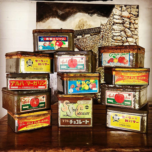 Mid Century Japanese food advertising tins