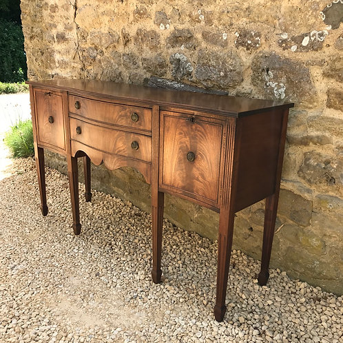 Classic Georgian style serpentine sideboard / drinks cabinet.