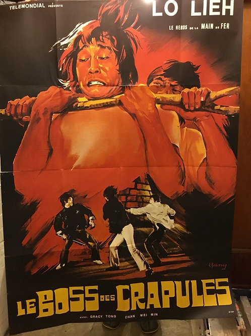 1974 French Martial Arts Movie Poster by Constantin Belinski