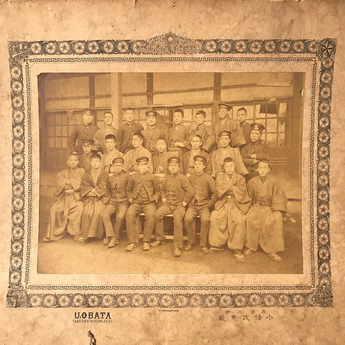 Antique photo of Japanese school/college students wearing uniform & kimono