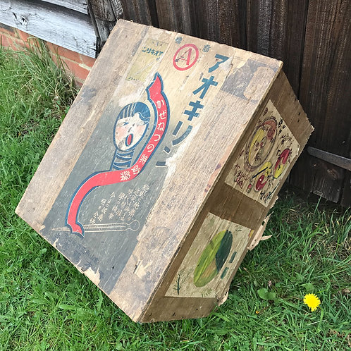 Vintage Japanese art box