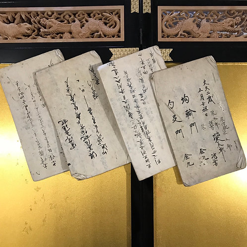 Bundle of early 20thC Japanese ephemera x 4