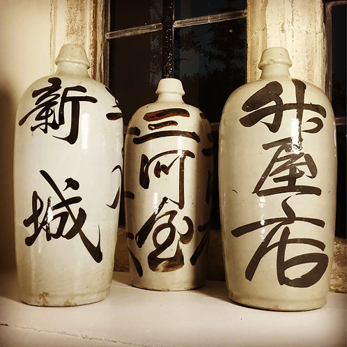 Antique Stoneware Sake bottle