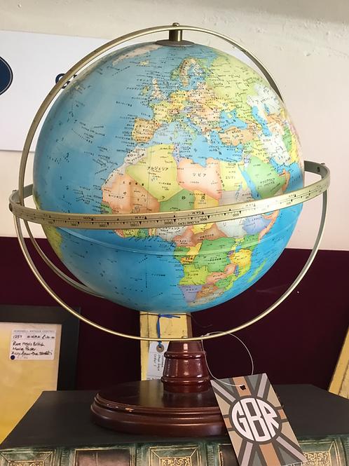 Vintage Triple Axis Japanese Globe