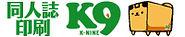 K9.jpg
