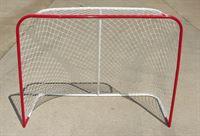 Proguard 7900 Street Hockey Goal
