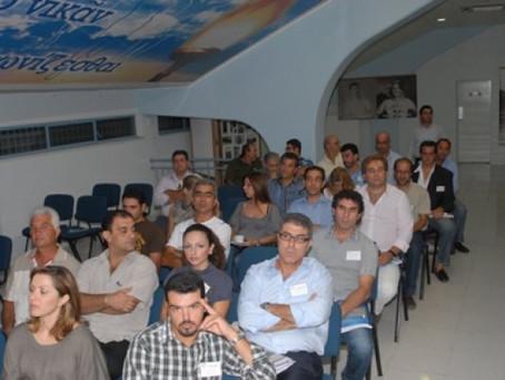 Γενική Συνέλευση 2010