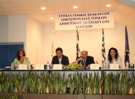 Γενική Συνέλευση 2008