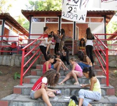 Κατασκήνωση Ελλάδας 2009