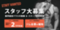 CORE_Web_Top画.jpg