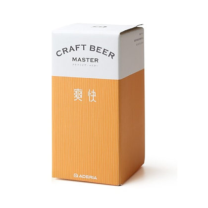 ADERIA - Craft Beer Glass 爽快