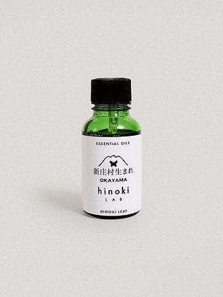 hinoki LAB - Essential Oil 5ml (Leaf)