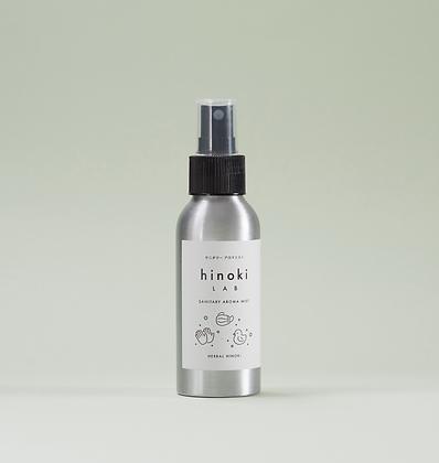 hinoki LAB - Sanitary Aroma Mist 100ml (Herbal)