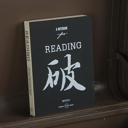 九口山 - 32開doc生活主題系列手帳256page讀書筆記 - 破萬卷