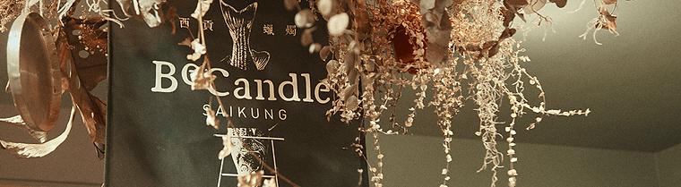 becandle-watermark-logo-mg-4056-.png