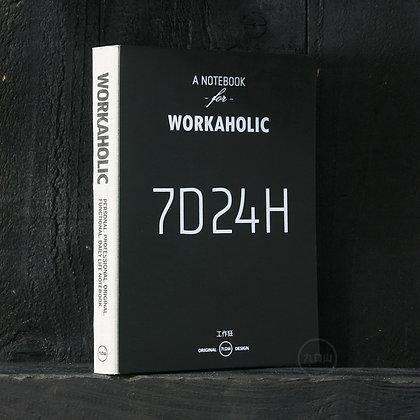 九口山 - 手帳32開Document3.0生活主題系列256page工作本 - 7D24H