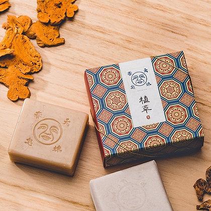 大春煉皂 - 經典植萃皂 . 古時淨白藥方