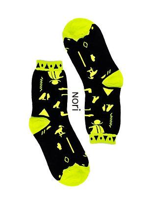 Nori - Egypt Ré - Yellow