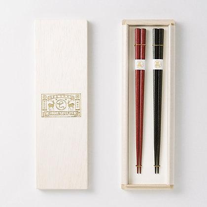 中川政七商店 -  筷子禮盒裝 2雙/套