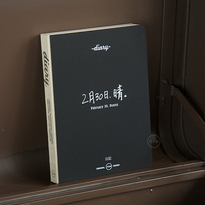 九口山 - 32開doc2.0生活主題系列手帳日記本 - 2月30日晴