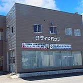 kashiwa0-200x200.jpg